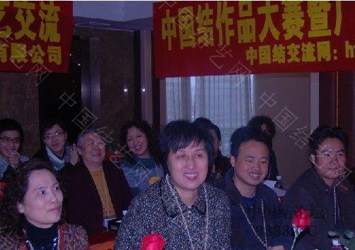 中国结论坛   结艺网各地联谊会 100104225783c89fe1bae8b8cb