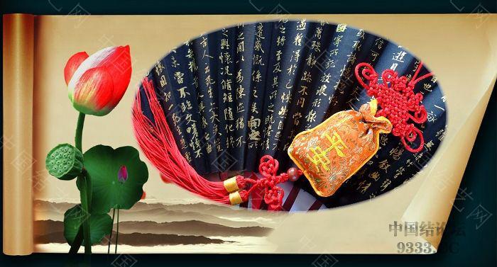 中国结论坛 我的中国情结 手链,我的,我的中国,中国,情结 作品展示 10011121456429e781ea3075a3