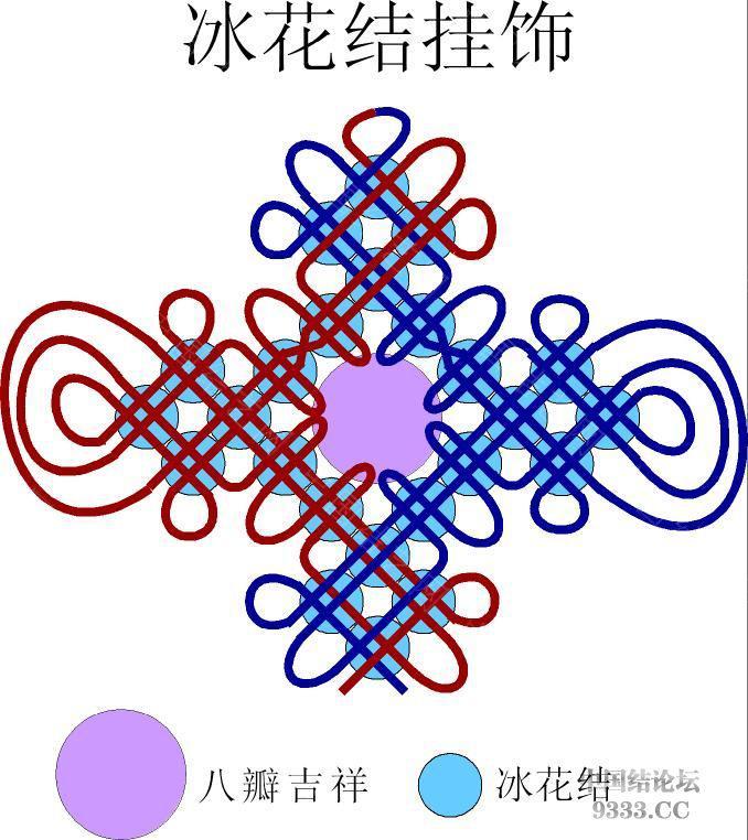 中国结论坛 我画的冰花走线简图 (陆续添加)  冰花结(华瑶结)的教程与讨论区 1001120045db92f8ee3000e69e