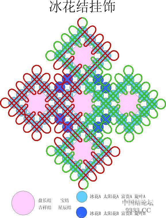 中国结论坛 我画的冰花走线简图 (陆续添加)  冰花结(华瑶结)的教程与讨论区 100112004694dd7b7a55c4b508