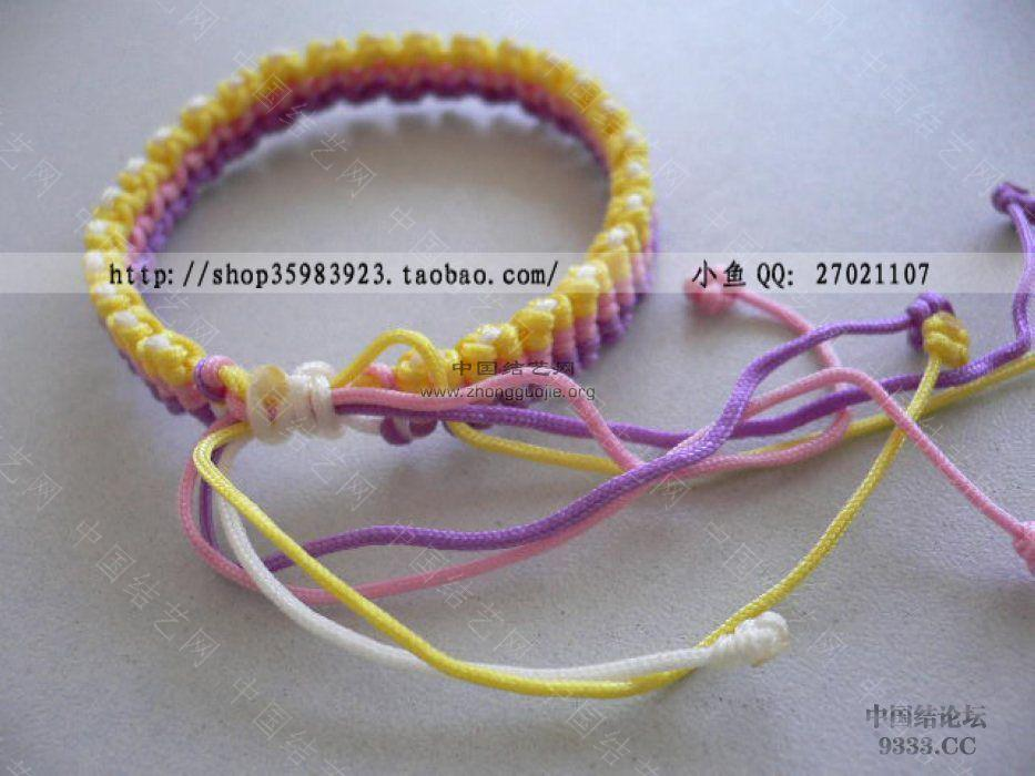 中国结论坛 我的手链集 13页(3月28日更新到14页)  作品展示 1001120053c07b758498f34ba4