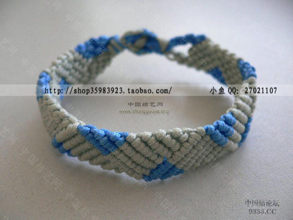 中国结论坛 我的手链集 13页(3月28日更新到14页)  作品展示 10011200558fe5f56d1035a916