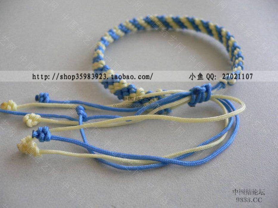 中国结论坛 我的手链集 13页(3月28日更新到14页)  作品展示 100112005647491e1deb445bc6