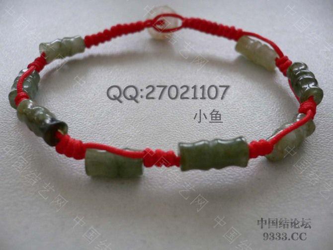中国结论坛 新增红手绳14款  作品展示 1001120058392ee6b68f498bfe