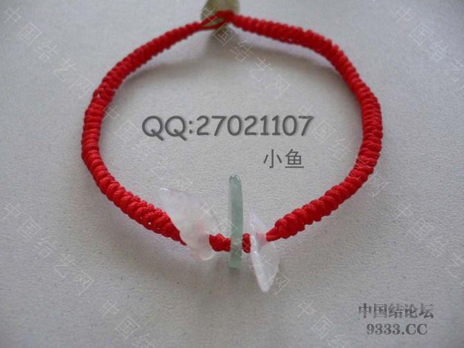 中国结论坛 新增红手绳14款  作品展示 100112005852426e2f0ed6d3f9
