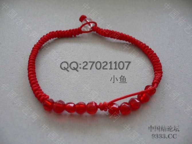 中国结论坛 新增红手绳14款  作品展示 1001120058ce5d589ef9596599