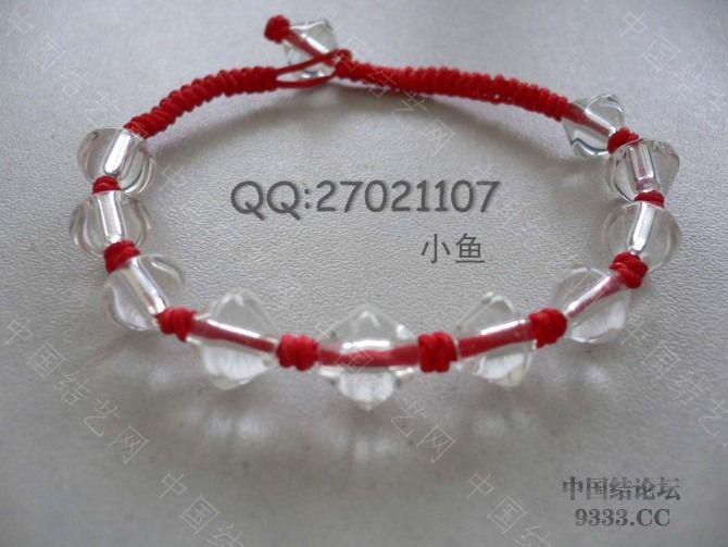 中国结论坛 新增红手绳14款  作品展示 10011200593de1cb4f8eeceb8d