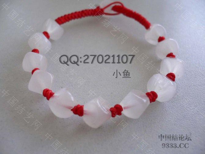 中国结论坛 新增红手绳14款  作品展示 1001120059a41af4534b92c235