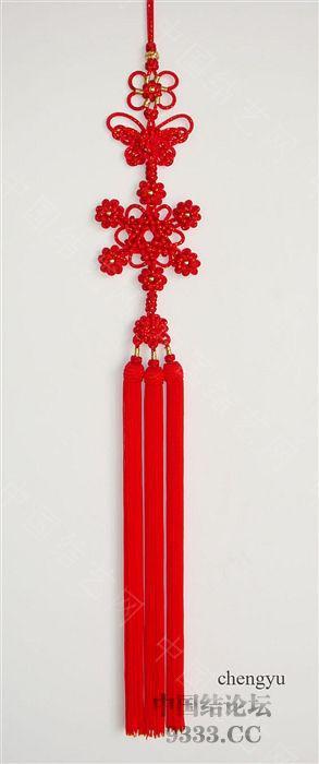 中国结论坛 学编的结艺作品 红色,日本,本金,金珠,四号 作品展示 100112183957c99ccda02bec4f