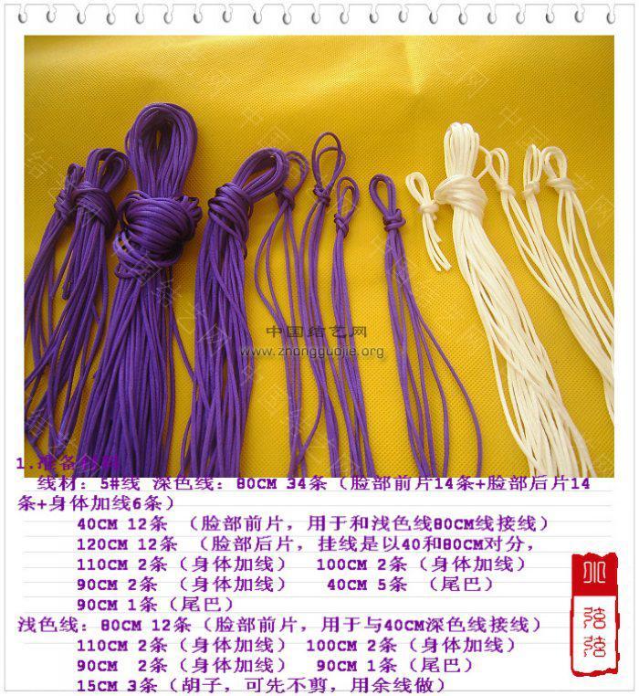 中国结论坛 小猫编制过程图  立体绳结教程与交流区 100112235325e601d072a00ad5