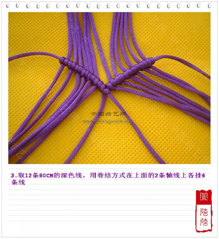 中国结论坛 小猫编制过程图  立体绳结教程与交流区 10011223533175f2793d2473a6