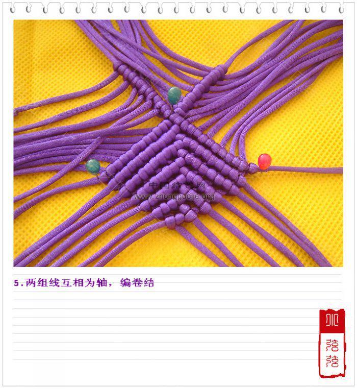 中国结论坛 小猫编制过程图  立体绳结教程与交流区 100112235337dccde8dd081137