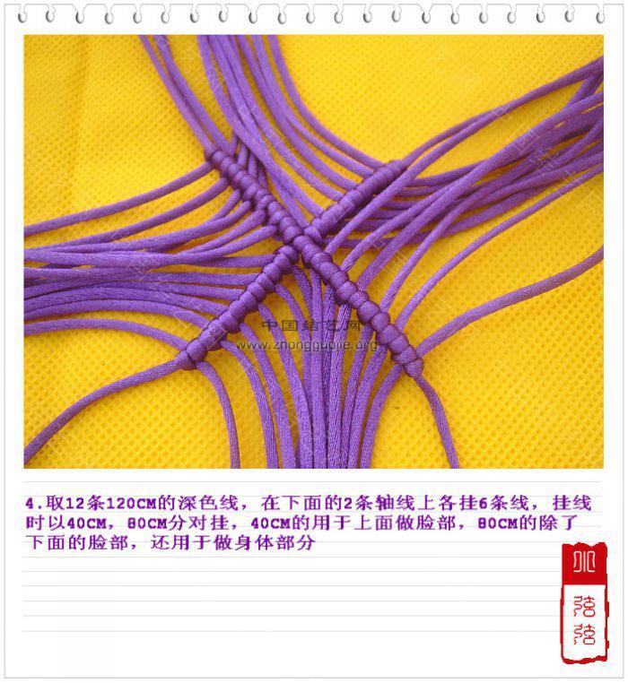 中国结论坛 小猫编制过程图  立体绳结教程与交流区 1001122353406e7f5841adaa61
