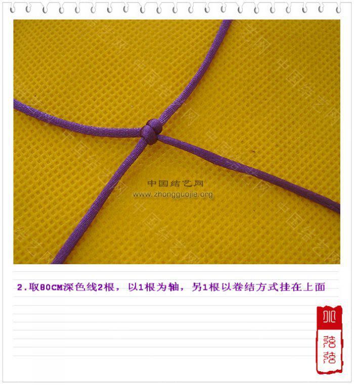 中国结论坛 小猫编制过程图  立体绳结教程与交流区 100112235371233a0660802fbf
