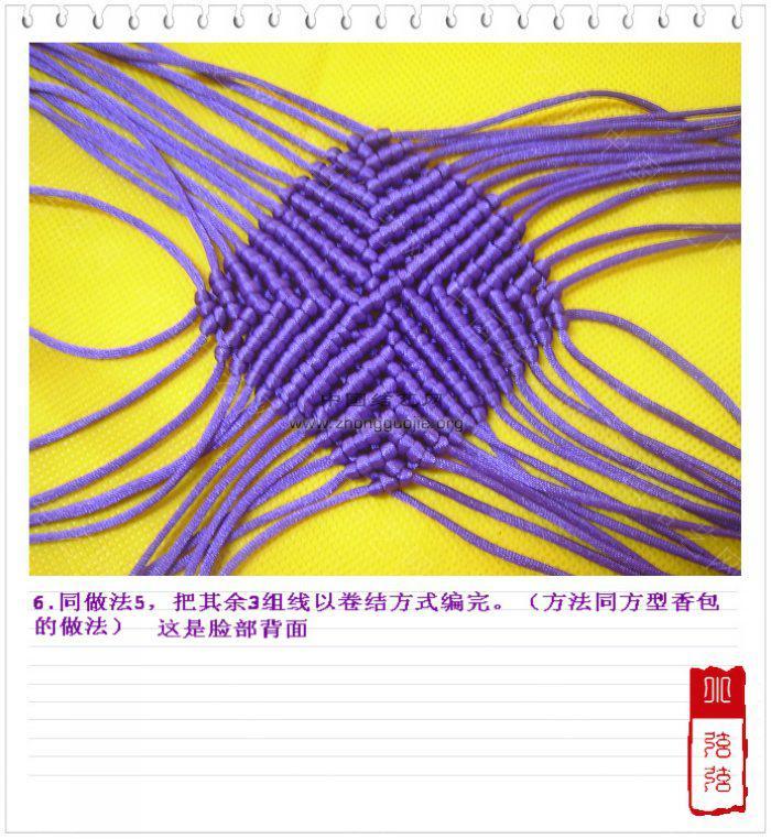 中国结论坛 小猫编制过程图  立体绳结教程与交流区 10011223538c6d10e886b15a4d