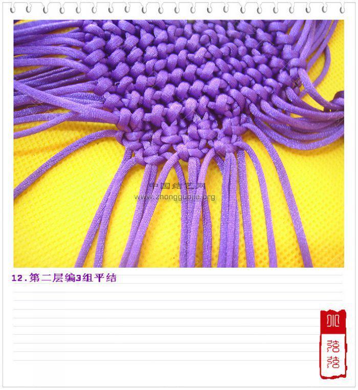 中国结论坛 小猫编制过程图  立体绳结教程与交流区 1001122354002bfc0dd33dd8cf