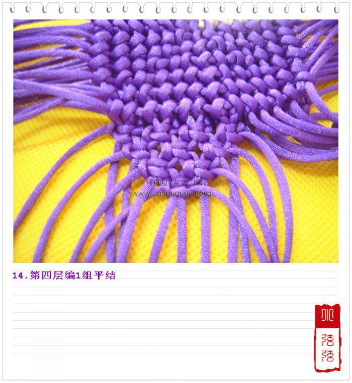 中国结论坛 小猫编制过程图  立体绳结教程与交流区 1001122354d5daceb059dffa82