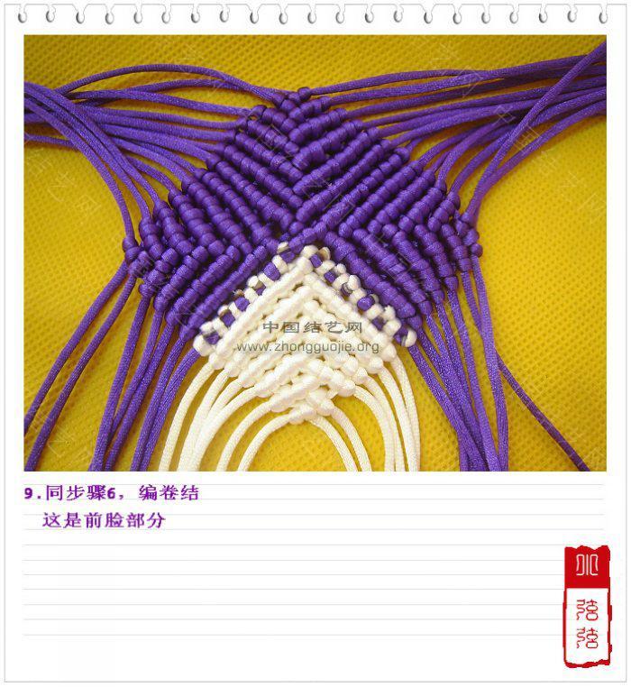 中国结论坛 小猫编制过程图  立体绳结教程与交流区 1001122354eab23d490adf2bf9