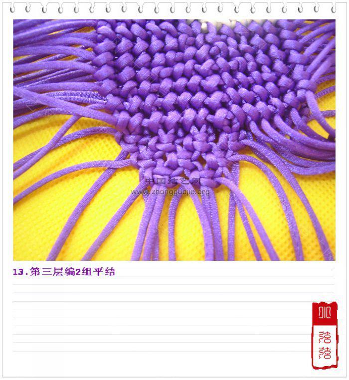 中国结论坛 小猫编制过程图  立体绳结教程与交流区 1001122354f5839fc3c10130c2