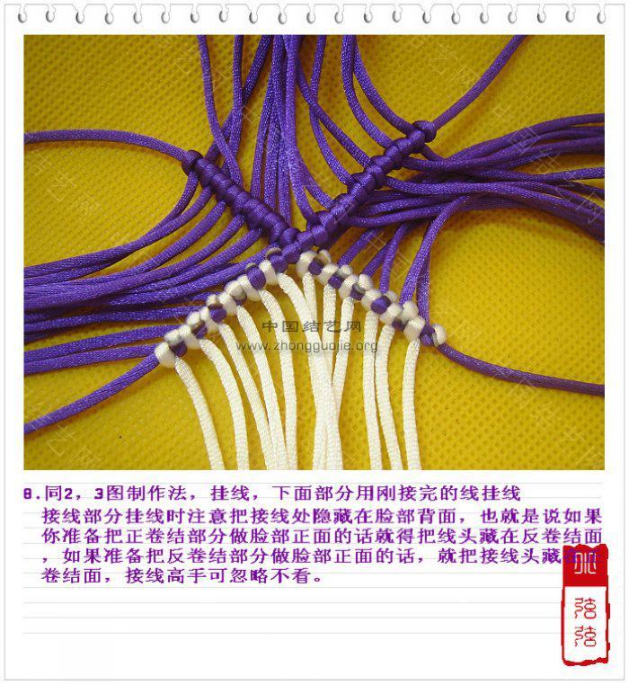 中国结论坛 小猫编制过程图  立体绳结教程与交流区 1001122354fb097d1b21d46d1f