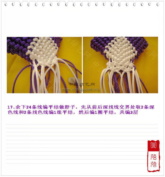 中国结论坛 小猫编制过程图  立体绳结教程与交流区 10011223551918f82c28b61b93