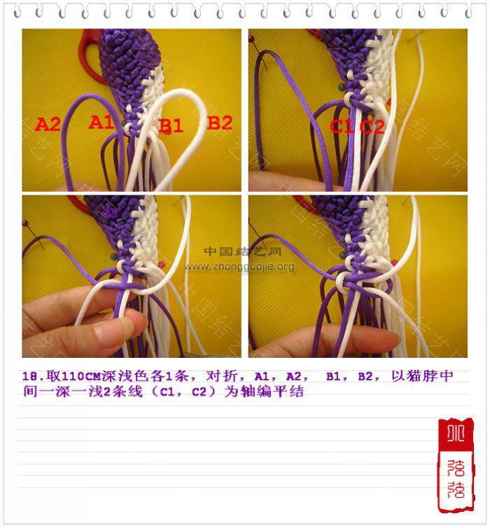 中国结论坛 小猫编制过程图  立体绳结教程与交流区 1001122355dfa61364268ec872