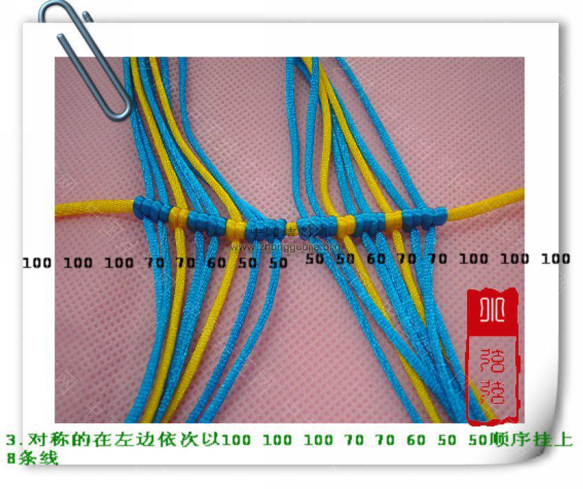 """中国结论坛 一款简单的鱼--------自""""游""""自在  立体绳结教程与交流区 10011223585a83973b4cb1243f"""