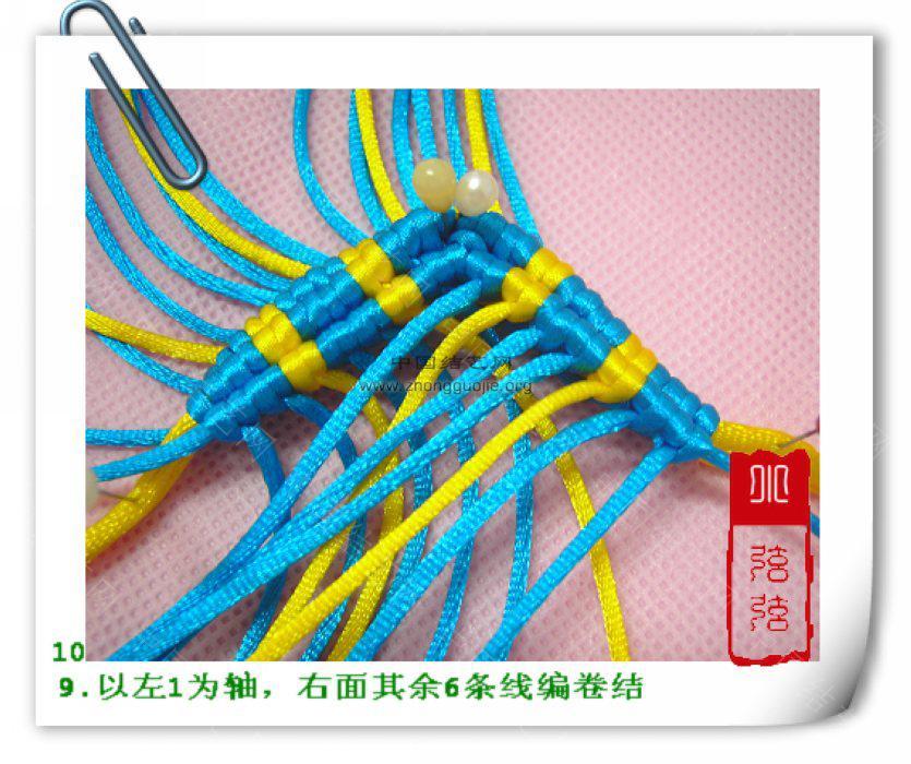 """中国结论坛 一款简单的鱼--------自""""游""""自在  立体绳结教程与交流区 1001122358d35f796ea42de468"""