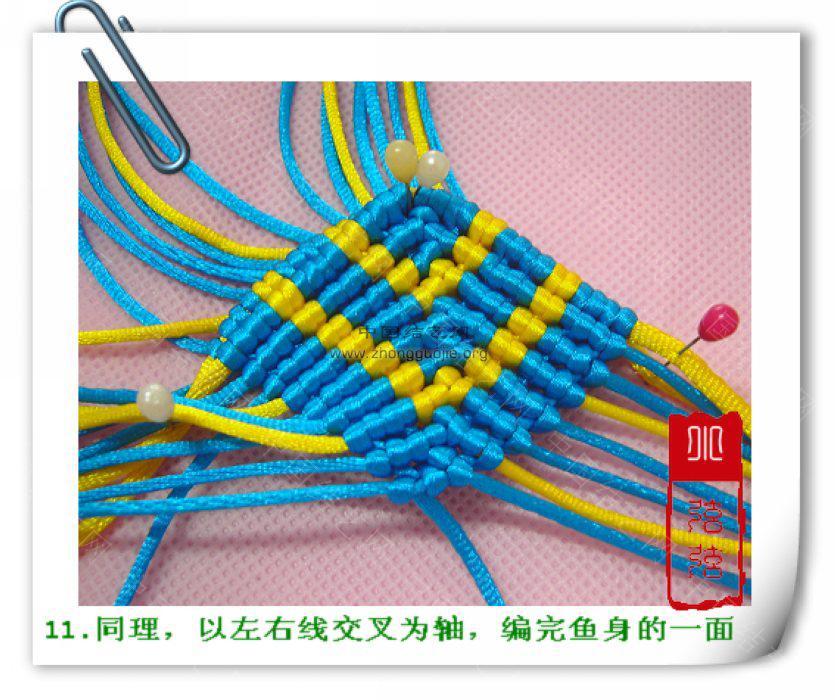 """中国结论坛 一款简单的鱼--------自""""游""""自在  立体绳结教程与交流区 100112235934abf5b62a6f03fc"""