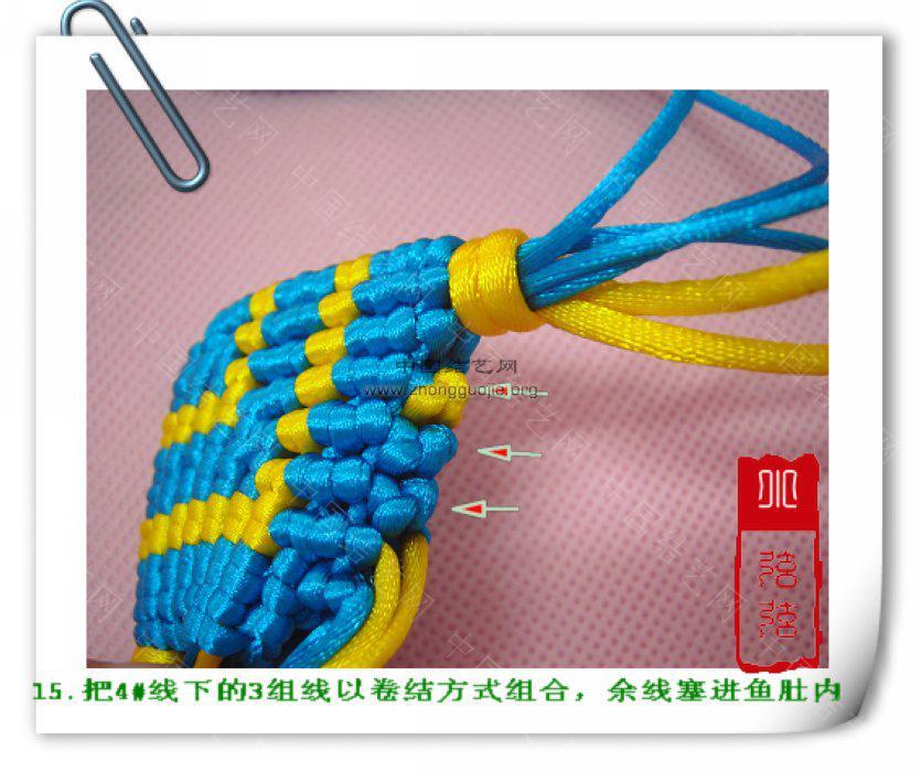 """中国结论坛 一款简单的鱼--------自""""游""""自在  立体绳结教程与交流区 100112235955029eaf006caf34"""