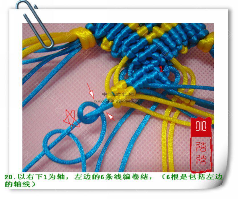 """中国结论坛 一款简单的鱼--------自""""游""""自在  立体绳结教程与交流区 10011223595763430c655033f8"""