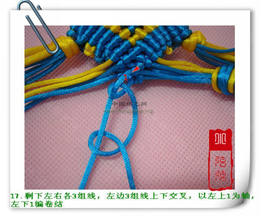 """中国结论坛 一款简单的鱼--------自""""游""""自在  立体绳结教程与交流区 100112235979a8c308af6aa1db"""