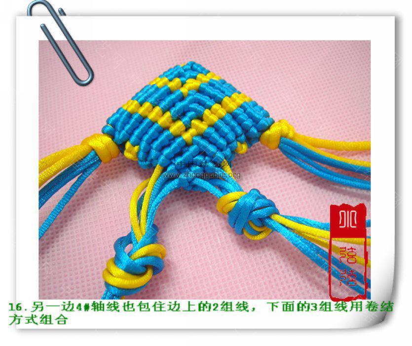 """中国结论坛 一款简单的鱼--------自""""游""""自在  立体绳结教程与交流区 10011223599ad76075e260f183"""