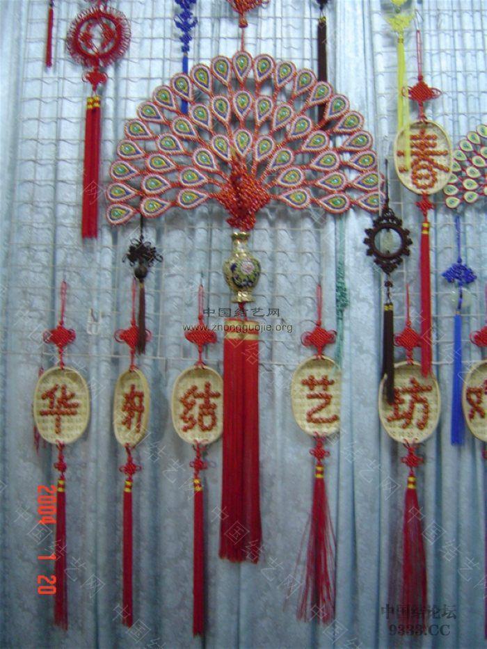 中国结论坛 华轩姐作品欣赏  作品展示 1001162101432183d59e544977