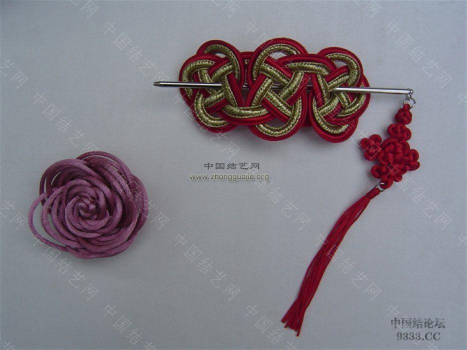 中国结论坛 华轩姐作品欣赏  作品展示 100116210211c12f75373d3e25