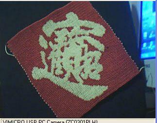 中国结论坛   图文教程区 1001162235ee503df5ed5437e8