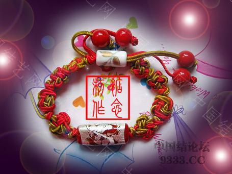 中国结论坛 中国结手链大全(100张)不断更新中.  作品展示 10011623136229f2265c63379d