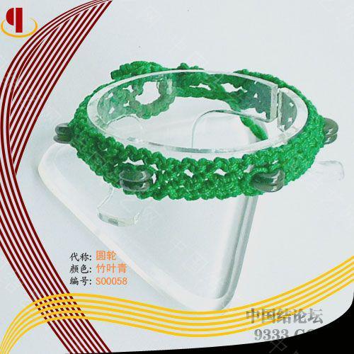 中国结论坛 中国结手链大全(100张)不断更新中.  作品展示 1001162313ae258e55f66aed1c