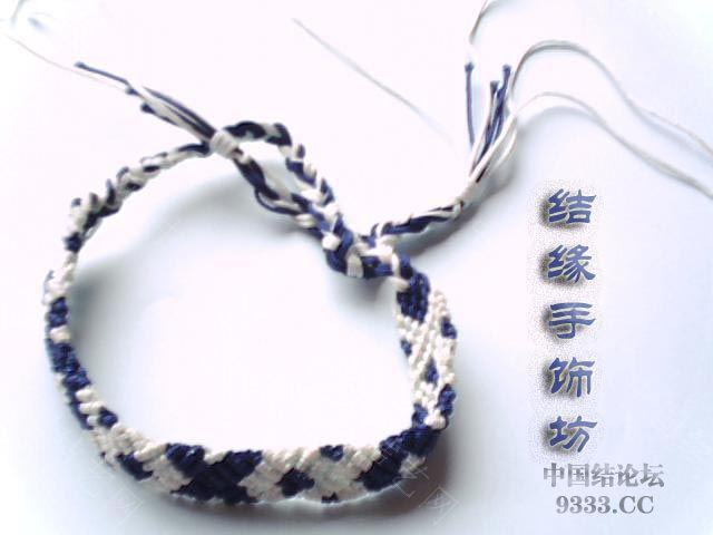 中国结论坛 中国结手链大全(100张)不断更新中.  作品展示 1001162313fc6670304317e2e6