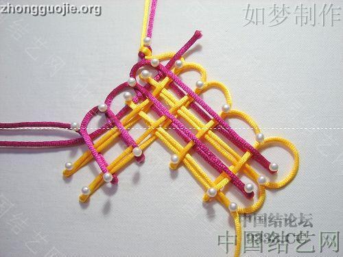 中国结论坛 4乘2謦结编法教程  基本结-新手入门必看 1001162323ddd9ae6e56a2273b