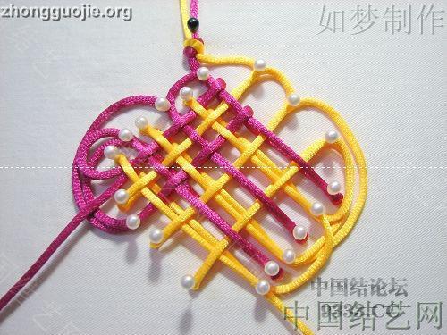 中国结论坛 三回复翼盘长编法教程  基本结-新手入门必看 10011623300f3cc0e0ed6fbd16