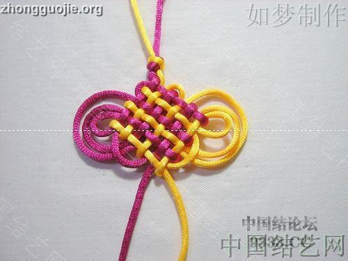 中国结论坛 三回复翼盘长编法教程  基本结-新手入门必看 10011623306a74d3882b62ee6e