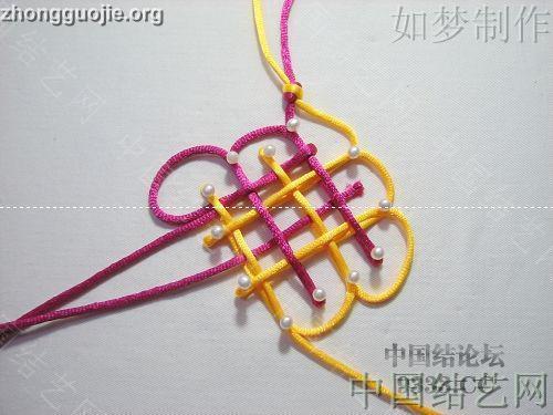 中国结论坛 盘长结的编法图解(附视频教程) 分级达标 基本结-新手入门必看 10011623339eb16e7a6655f1ee