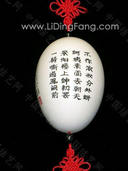 中国结论坛   中国结文化 1001181213f680648e56141afc