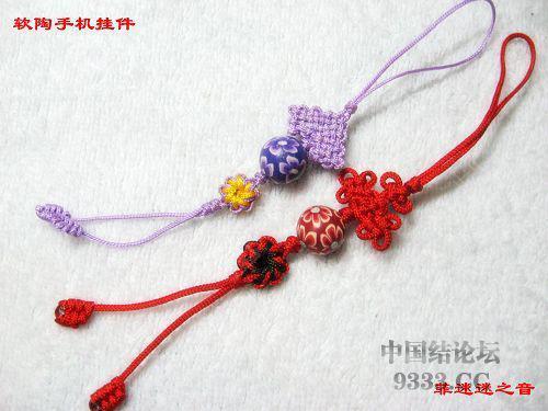 中国结论坛 菲迷迷之音的编结小记(持续更新)  作品展示 100119171822d383fc2a95a1a9
