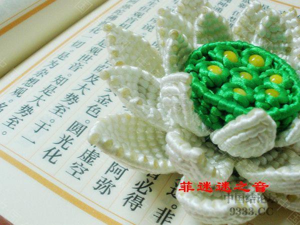 中国结论坛 菲迷迷之音的编结小记(持续更新)  作品展示 100119171919a905468ff09ddc