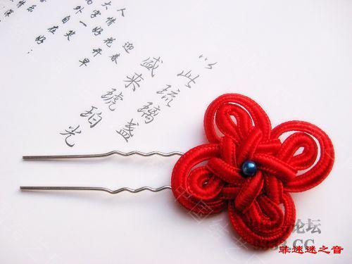 中国结论坛 菲迷迷之音的编结小记(持续更新)  作品展示 1001191719915f3317424e9071