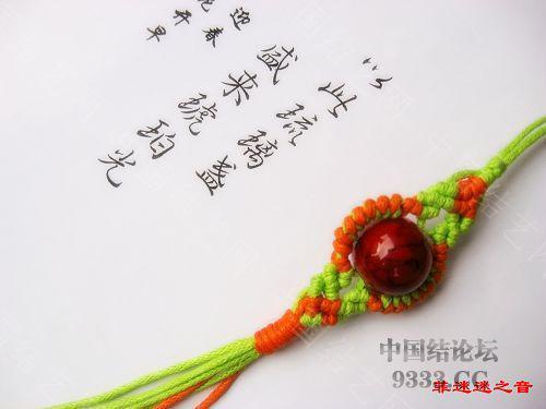 中国结论坛 菲迷迷之音的编结小记(持续更新)  作品展示 1001191719ac863843791d0d3d