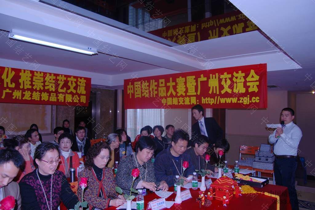 中国结论坛   结艺网各地联谊会 100125111865a80f23cad25a80