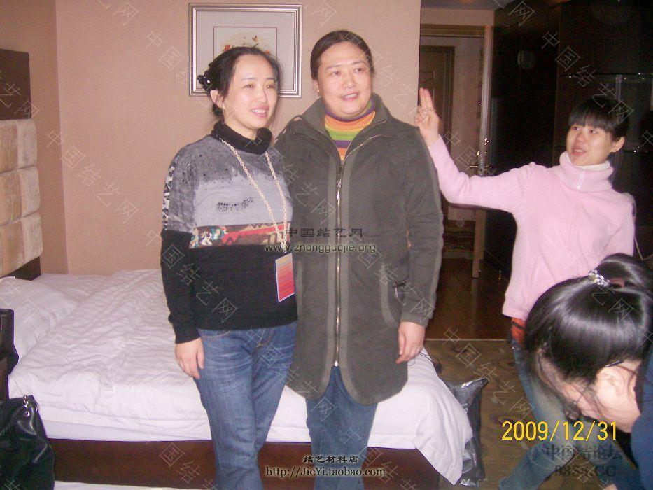 中国结论坛   结艺网各地联谊会 10012511562c7d2adfefad02e3